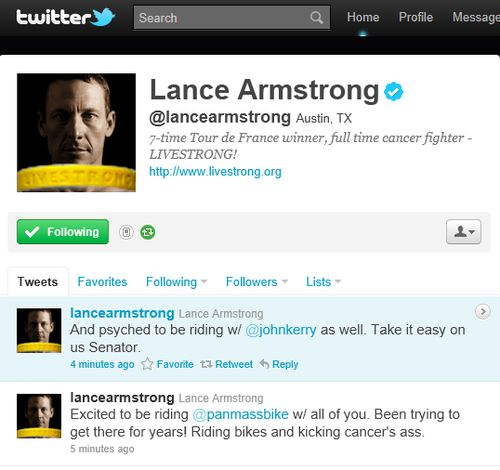 Lance PMC